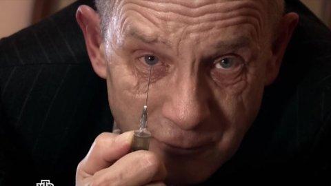 Инспектор Купер 1 сезон 22 серия, кадр 16