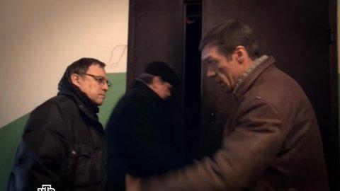 Инспектор Купер 1 сезон 22 серия, кадр 15