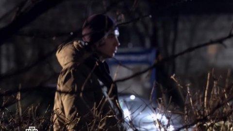 Инспектор Купер 1 сезон 22 серия, кадр 3