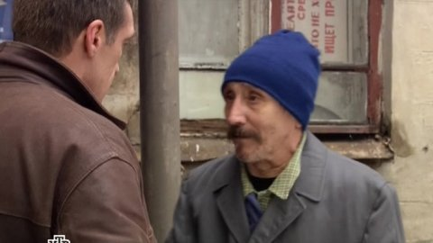Инспектор Купер 1 сезон 22 серия, кадр 7