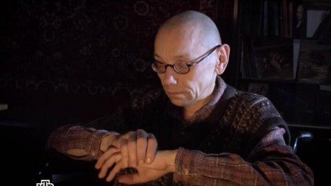 Инспектор Купер 1 сезон 23 серия, кадр 12