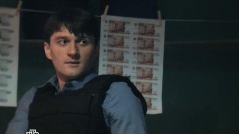 Инспектор Купер 1 сезон 23 серия
