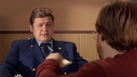 Инспектор Купер 1 сезон 23 серия, кадр 3