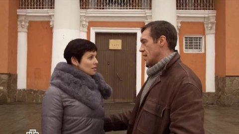 Инспектор Купер 1 сезон 23 серия, кадр 10