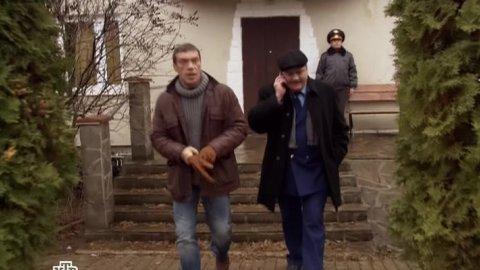 Инспектор Купер 1 сезон 24 серия, кадр 2