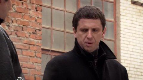 Инспектор Купер 1 сезон 24 серия, кадр 6