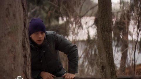 Инспектор Купер 1 сезон 24 серия, кадр 9