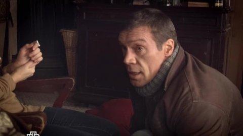 Инспектор Купер 1 сезон 24 серия, кадр 8