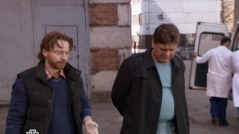 Инспектор Купер 1 сезон 3 серия