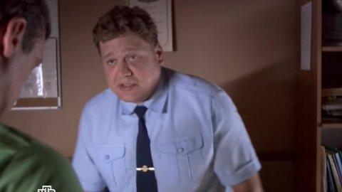 Инспектор Купер, кадр 6