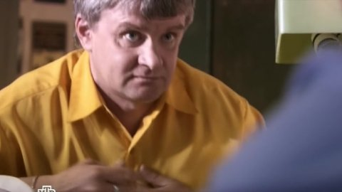 Инспектор Купер, кадр 7