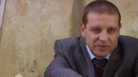 Инспектор Купер 1 сезон 8 серия