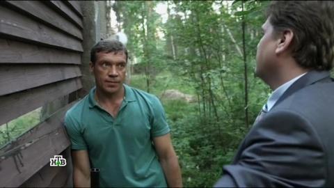 Инспектор Купер 2 сезон 1 серия, кадр 12