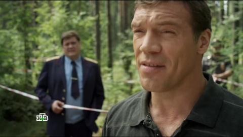 Инспектор Купер 2 сезон 1 серия, кадр 5