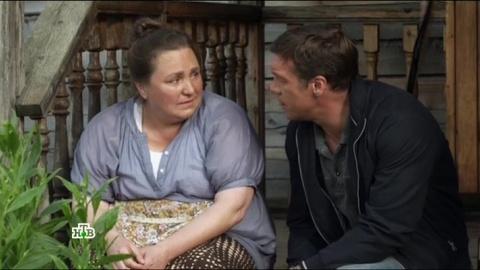 Инспектор Купер 2 сезон 1 серия, кадр 4