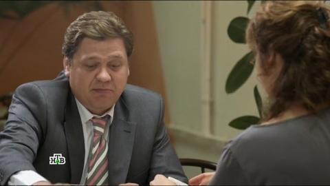 Инспектор Купер 2 сезон 1 серия, кадр 8