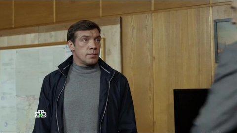 Инспектор Купер 2 сезон 10 серия