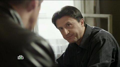 Инспектор Купер 2 сезон 10 серия, кадр 12