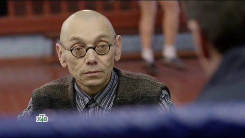 Инспектор Купер 2 сезон 10 серия, кадр 2