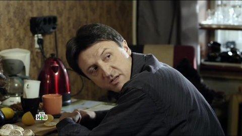 Инспектор Купер 2 сезон 10 серия, кадр 6