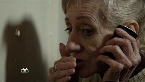 Инспектор Купер 2 сезон 10 серия, кадр 7
