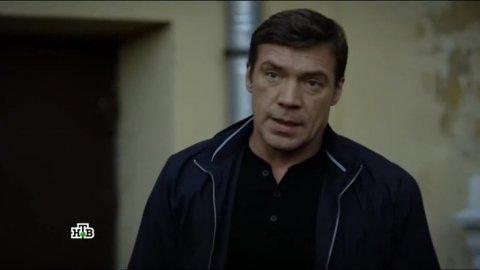 Инспектор Купер 2 сезон 10 серия, кадр 8