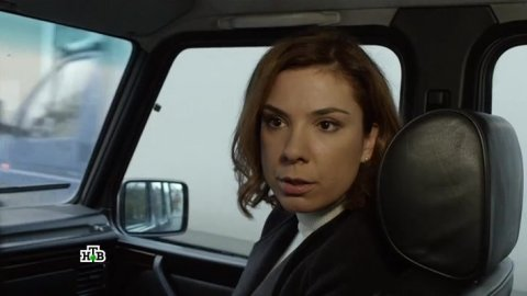 Инспектор Купер 2 сезон 11 серия, кадр 3