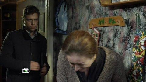 Инспектор Купер 2 сезон 11 серия, кадр 4