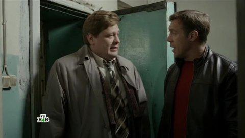 Инспектор Купер 2 сезон 11 серия, кадр 9