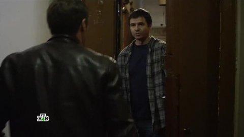 Инспектор Купер 2 сезон 12 серия, кадр 4