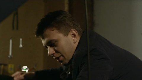Инспектор Купер 2 сезон 12 серия, кадр 7