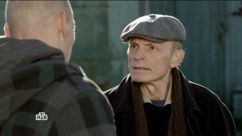Инспектор Купер 2 сезон 13 серия
