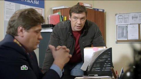 Инспектор Купер 2 сезон 14 серия, кадр 4