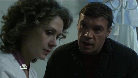 Инспектор Купер 2 сезон 14 серия, кадр 8