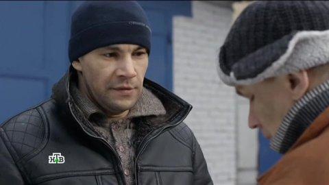 Инспектор Купер 2 сезон 15 серия, кадр 3