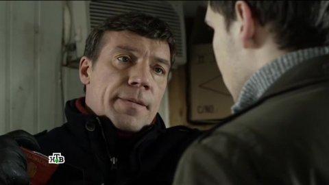 Инспектор Купер 2 сезон 15 серия, кадр 9