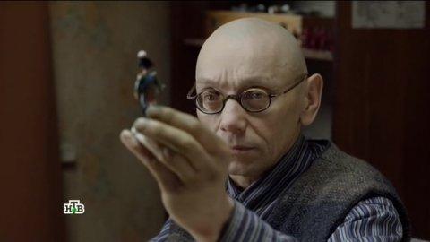 Инспектор Купер 2 сезон 16 серия, кадр 3