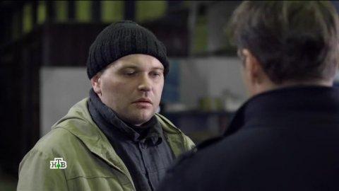 Инспектор Купер 2 сезон 16 серия, кадр 5