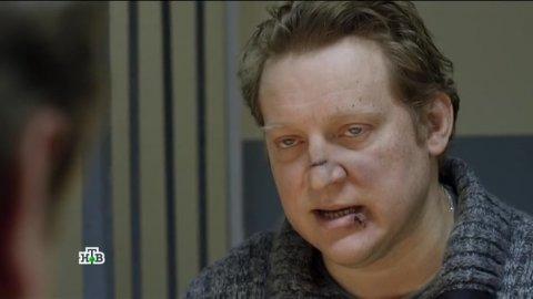 Инспектор Купер 2 сезон 16 серия, кадр 6