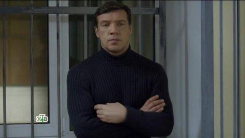 Инспектор Купер 2 сезон 16 серия, кадр 7