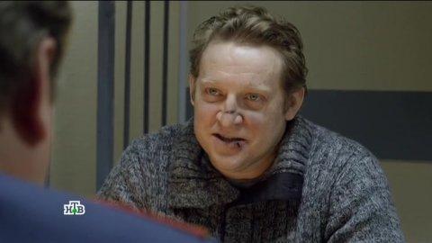 Инспектор Купер 2 сезон 16 серия, кадр 8