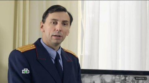 Инспектор Купер 2 сезон 17 серия