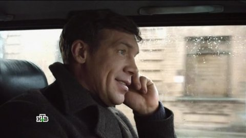 Инспектор Купер 2 сезон 17 серия, кадр 11