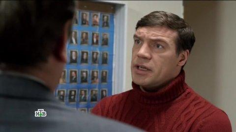 Инспектор Купер 2 сезон 17 серия, кадр 2