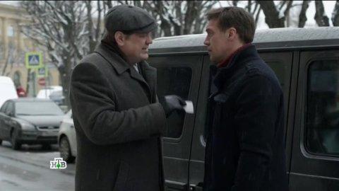 Инспектор Купер 2 сезон 17 серия, кадр 3