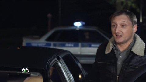 Инспектор Купер 2 сезон 17 серия, кадр 7