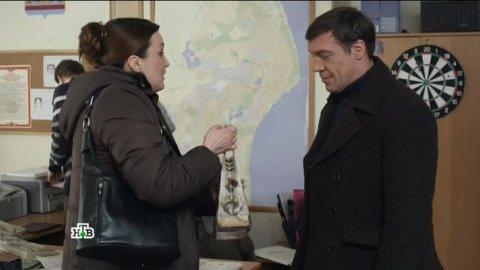Инспектор Купер 2 сезон 17 серия, кадр 8