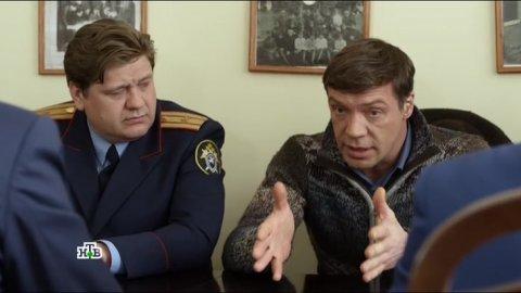 Инспектор Купер 2 сезон 18 серия, кадр 10