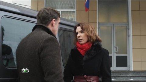 Инспектор Купер 2 сезон 18 серия, кадр 12
