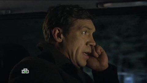 Инспектор Купер 2 сезон 18 серия, кадр 3